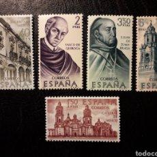 Sellos: ESPAÑA EDIFIL 1996/2000 SERIE COMPLETA NUEVA *** 1970 FORJADORES DE AMÉRICA. PEDIDO MÍNIMO 3 €. Lote 279485098