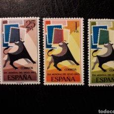 Sellos: ESPAÑA EDIFIL 1667/9 SERIE COMPLETA NUEVA *** DÍA DEL SELLO. TORO. 1965.. Lote 279485118
