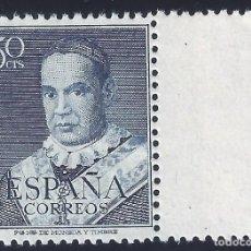 Sellos: EDIFIL 1102 SAN ANTONIO MARÍA CLARET 1951 (VARIEDAD 1102IT...BLANCO EN Ñ DE ESPAÑA). LUJO. MNH **. Lote 279502693