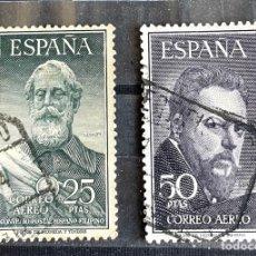 Sellos: 1953 LEGAZPI Y SOROLLA AL 50% OPORTUNIDAD!!!. Lote 280114753