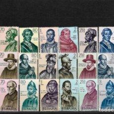 Sellos: SELLOS DE ESPAÑA AÑOS 1963/64 Y 65 , FORJADORES DE AMÉRICA SELLOS NUEVOS**. Lote 280390043