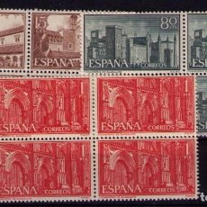 Sellos: SELLOS DE ESPAÑA AÑO 1959 MONASTERIO DE GUADALUPE , SELLOS NUEVOS** EN BLOQUE DE 4. Lote 280579083