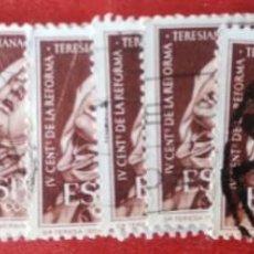 Sellos: 10 SELLOS SANTA TERESA IV CENTENARIO REFORMA TERESIANA. Lote 282590118