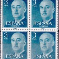 Sellos: SELLOS ESPAÑA. FRANCO SERIE BÁSICA. EDIFIL 1159, DE 3 PTAS EN BLOQUE DE 4. MNH**.. Lote 283057653