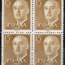Sellos: SELLOS ESPAÑA. FRANCO SERIE BÁSICA. EDIFIL 1144, DE 0, 15 CÉNTIMOS EN BLOQUE DE 4. MNH**.. Lote 283058143