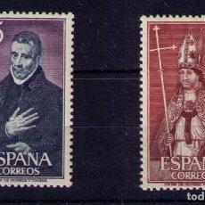 Sellos: SELLOS DE ESPAÑA AÑO 1970 PERSONAJES ESPAÑOLES SELLOS NUEVOS**. Lote 283279973