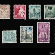 "Sellos: SELLOS ESPAÑOLES. ""PLAN SUR VALENCIA"". 1963_1985. EDIFIL 1_11. **. SERIE COMPLETA.. Lote 284115273"