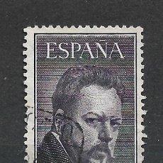 Francobolli: ESPAÑA 1953 EDIFIL 1125 USADO - 4/54. Lote 284298878