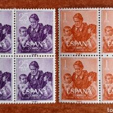Sellos: ESPAÑA N°1296/97 MNH**SAN VICENTE PAUL 1960 EN BLOQUES DE 4 (FOTOGRAFÍA ESTÁNDAR). Lote 296735293