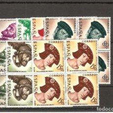 Sellos: SELLOS DE ESPAÑA AÑO 1958 CARLOS I SELLOS NUEVOS** EN BLOQUE DE 4. Lote 284514358