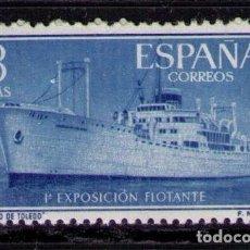 Sellos: SELLOS DE ESPAÑA AÑO 1956 SELLOS NUEVO** CIUDAD DE TOLEDO. Lote 284515053