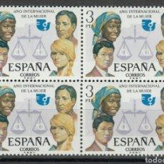 Sellos: ESPAÑA N°2264 MNH** AÑO INTERNACIONAL DE LA MUJER 1975 EN BLOQUE DE 4 (FOTOGRAFÍA ESTÁNDAR). Lote 296735613