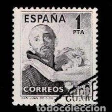 Sellos: CL3-47 ESPAÑA SAN JUAN DE LA CRUZ USADO EDIFIL Nº 1070 CENTRAJE DE LUJO.. Lote 285318908