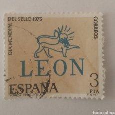 Sellos: SELLO ESPAÑA LEÓN DÍA MUNDIAL DEL SELLO 1975 3 PESETAS USADO. Lote 285660373