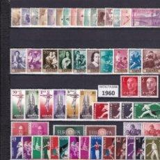 Sellos: SELLOS ESPAÑA OFERTA AÑO 1960* COMPLETO EN NUEVO. Lote 286429488