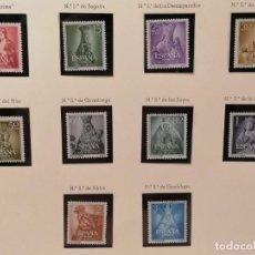 Sellos: ESPAÑA SELLOS AÑO MARIANO VIRGENES AÑO 1954 EDIFIL 1132/1 SELLOS NUEVOS *** MHN. Lote 286450203