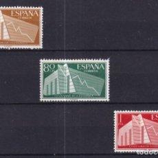Francobolli: SELLOS ESPAÑA OFERTA AÑO 1956 EDIFIL 1196/1198 EN NUEVO VALOR DE CATALOGO 13 €. Lote 286455583