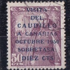 Sellos: SELLOS ESPAÑA OFERTA AÑO 1951 EDIFIL 1088 EN USADO. Lote 286509263
