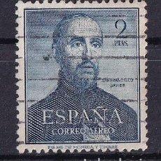 Sellos: SELLOS ESPAÑA OFERTA AÑO 1952 EDIFIL 1118 EN USADO. Lote 286509348