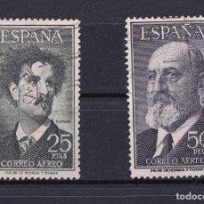 Sellos: SELLOS ESPAÑA OFERTA AÑO 1955 EDIFIL 1164/1165 EN USADO. Lote 286509408