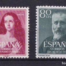 Francobolli: SELLOS ESPAÑA OFERTA AÑO 1954 EDIFIL 1129 Y 1142 EN NUEVO VALOR DE CATALOGO 11.25 €. Lote 286560208