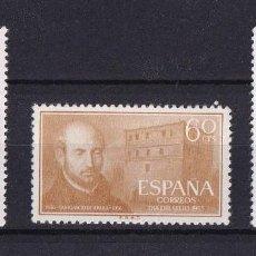 Francobolli: SELLOS ESPAÑA OFERTA AÑO 1955 EDIFIL 1166/1168 EN NUEVO VALOR DE CATALOGO 5.25 €. Lote 286560423