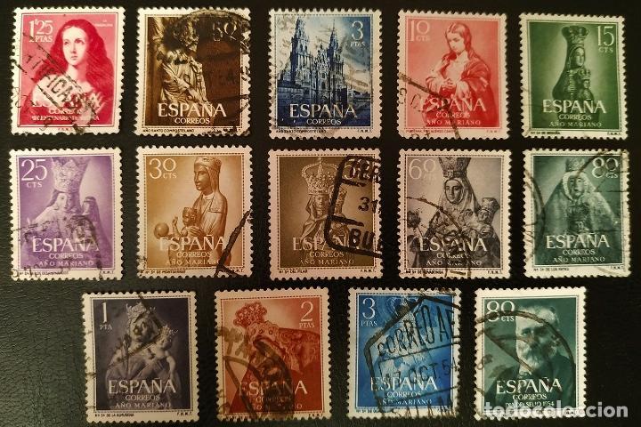 AÑO 1954. COMPLETO USADO (Sellos - España - II Centenario De 1.950 a 1.975 - Usados)