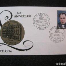 Sellos: BARCELONA-125 ANIVERSARI GRAN TEATRE DEL LICEU-SOBRE CIRCULADO-VER FOTOS-(K-4085). Lote 286892383