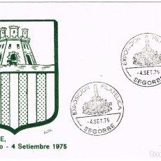 Sellos: 0970. CARTA SEGORBE (CASTELLON) 1975. EXPOSICION FILATELICA. Lote 286949953