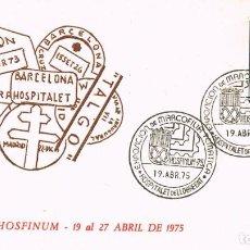 Sellos: 0971. TARJETA HOSPITALET DE LLOBREGAT (BARCELONA) 1975. MARCOFILIA TEMATICA. HOSFINUM. Lote 286950258