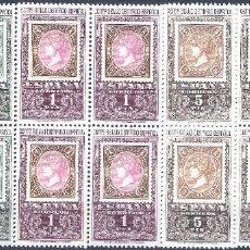 Sellos: EDIFIL 1689-1691 CENTENARIO DEL PRIMER SELLO DENTADO (SERIE COMPLETA EN BLOQUES DE 4). MNH **. Lote 287105633