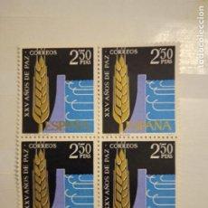 Timbres: AÑO 1964 XXV AÑOS DE PAZ ESPAÑOLA SELLOS NUEVOS EDIFIL 1585. Lote 287143833