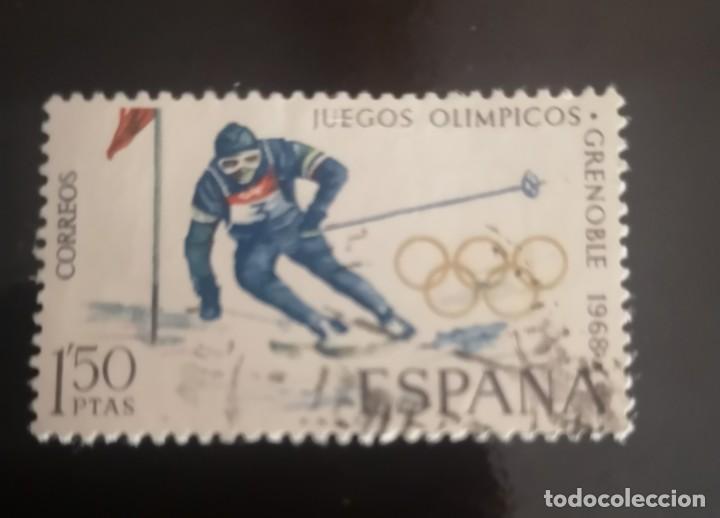 ESPAÑA EDIFIL 1989 SERIE COMPLETA USADA. DEPORTES. CAMPEONATOS EUROPEOS DE NATACIÓN 1970 (Sellos - España - II Centenario De 1.950 a 1.975 - Usados)