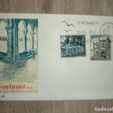 Timbres: SELLOS ESPAÑA OFERTA 3 SOBRES DEL PRIMER DÍA AÑO 1970. Lote 287575213