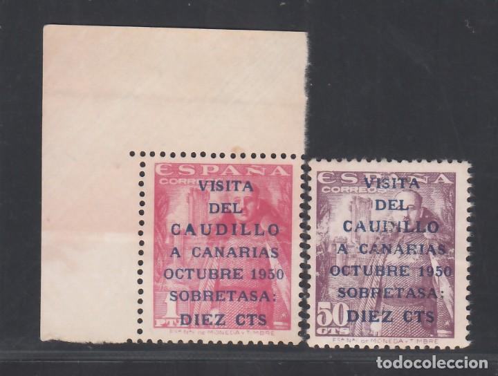 ESPAÑA, 1951 EDIFIL Nº 1088 / 1089 (*), VISITA DEL CAUDILLO A CANARIAS (Sellos - España - II Centenario De 1.950 a 1.975 - Nuevos)