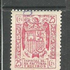 Sellos: ESPAÑA 1955 - TIMBRE PARA FACTURAS Y RECIBOS 25 CTS - USADO. Lote 287976338