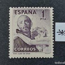 Sellos: NUEVO - EDIFIL 1070 - SPAIN 1950 - * CON FIJASELLOS - SAN JUAN DE DIOS. Lote 288013103