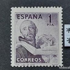 Sellos: NUEVO - EDIFIL 1070 - SPAIN 1950 - ** MNH - SAN JUAN DE DIOS. Lote 288013448