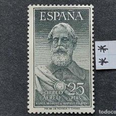 Sellos: NUEVO - EDIFIL 1124 - SPAIN 1953 - ** MNH - LEGAZPI. Lote 288030678