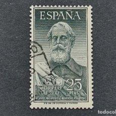 Sellos: USADO - EDIFIL 1124 - SPAIN 1953 - LEGAZPI. Lote 288030873