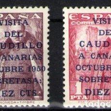 Sellos: ESPAÑA Nº 1083B Y 1088. AÑOS 1950-1951. Lote 288537863