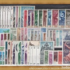 Sellos: ESPAÑA AÑO 1966 COMPLETO NUEVO SIN FIJASELLO Nº 1696/1766 EDIFIL. Lote 288614653