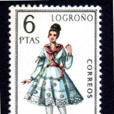 Sellos: EUROPA. ESPAÑA. TRAJES REGIONALES. LEÓN, LÉRIDA, LOGROÑO. 1969. EDIFIL 1900/02. NUEVOS CON CHARNEL. Lote 288876603