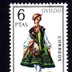 Sellos: EUROPA. ESPAÑA. TRAJES REGIONALES. OVIEDO 1969. EDIFIL 1909. NUEVOS CON CHARNELA. Lote 288877508