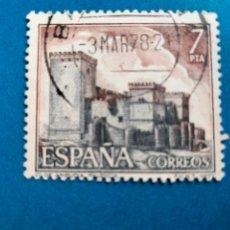 Sellos: USADO. AÑO 1977. EDIFIL 2421. SERIE TURÍSTICA - CASTILLO DE AMPUDIA, PALENCIA.. Lote 288964963