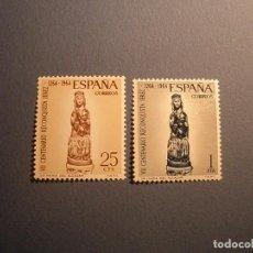 Sellos: ESPAÑA 1964 - RECONQUISTA DE JEREZ, VIRGEN DEL ALCÁZAR - EDIFIL 1615-1616 - NUEVOS. Lote 288975008