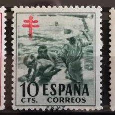"Sellos: ESPAÑA 1951. EDIFIL 1103/1105. SERIE COMPLETA ""PRO TUBERCULOSOS"". MNH***. Lote 288985018"