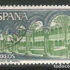 Sellos: ESPAÑA - 1975 - 5 PESETAS - MONESTERIO DE RIPOLL - USADO. Lote 289471758