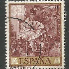 Sellos: ESPAÑA - 3,50 PESETAS - USADO. Lote 289472888