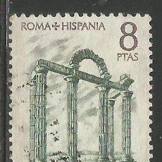 Sellos: ESPAÑA - 1974 - 8 PESETAS - ROMA*HISPANIA - CURIA DE TALAVERA LA - 25. DE JUNIO 1974. Lote 289474758